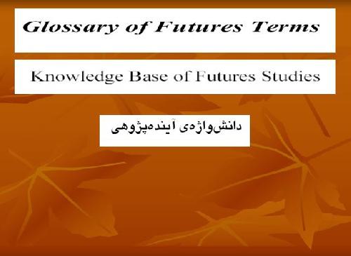 پاورپوینت با موضوع دانش واژه آینده پژوهی